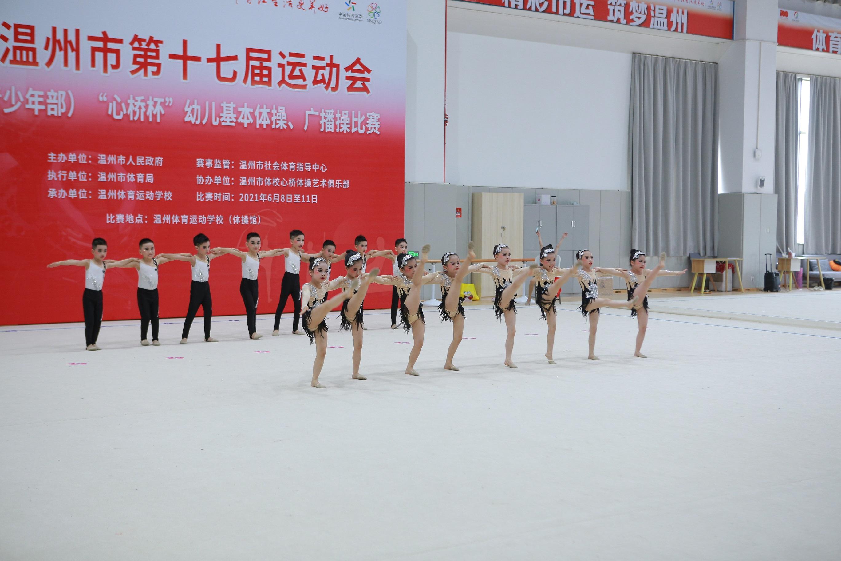 1999年开始介入全国幼儿根基体操演出大会